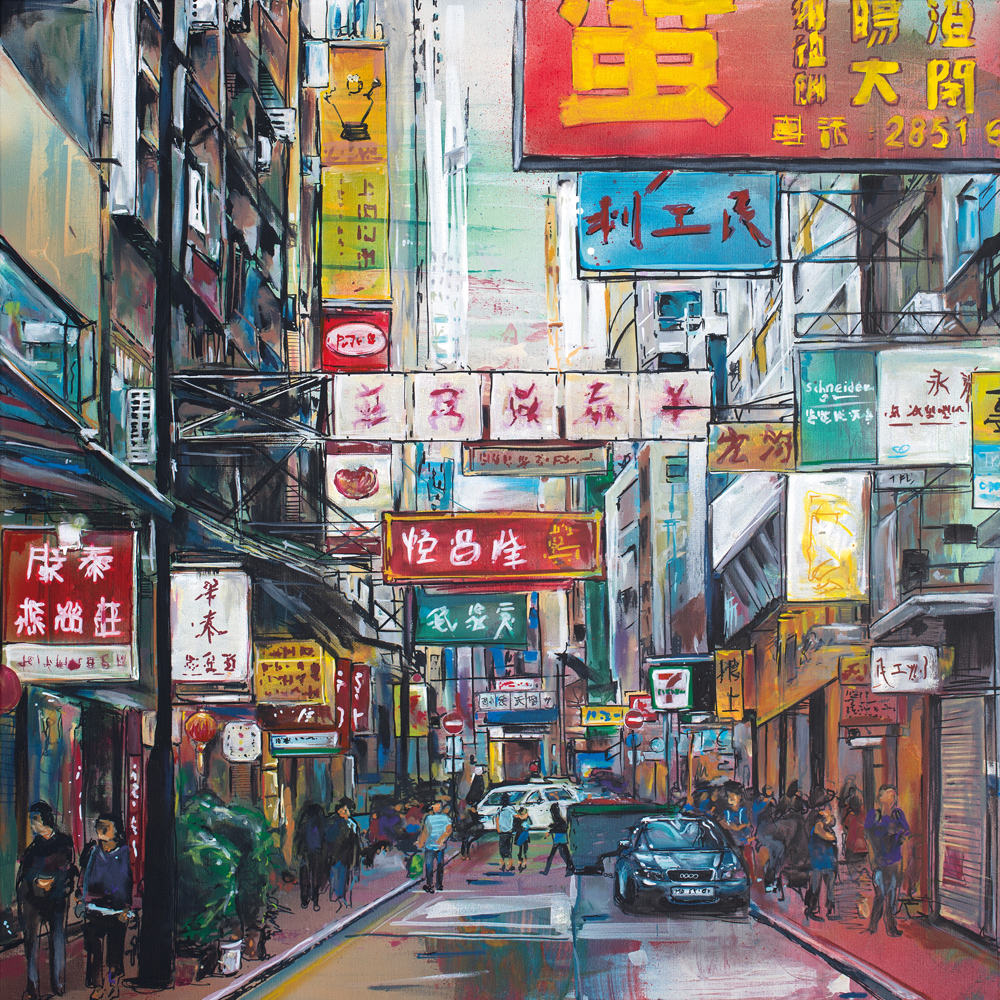 Hong Kong Shopping: Hong Kong, China Painting.